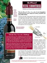 wine-smoother-small