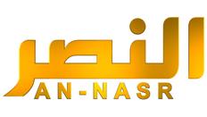 An-Nasr Logo.png