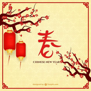 chinese-new-year-with-lamps_23-2147503213_small.jpg