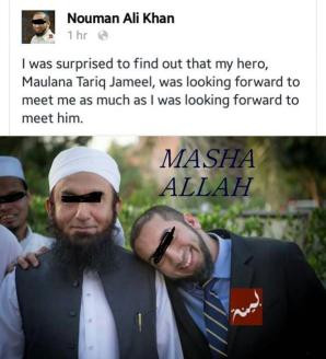 Marriage nouman second ali khan Nouman Ali