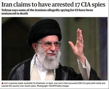 Iran Arrests 17 CIA Spies.jpg
