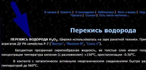 screekvkyupyupnshot_1.jpg