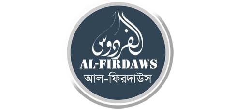 Al Firdaus Logo.n.png