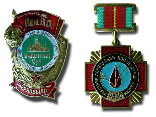Grafika:Médailles liquidateurs.jpg