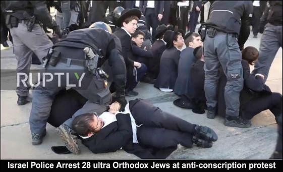 israelpolicearrest28ultraorthodoxjewsatanticonscriptionprotest.jpg