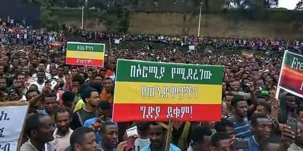 ofiary-etiopia-2.jpg