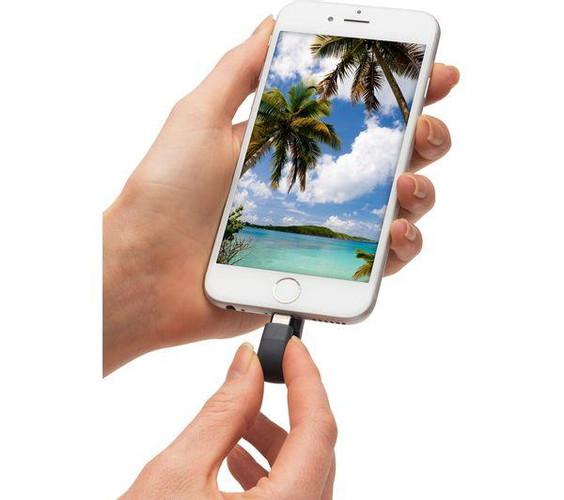 The photo stick mobile