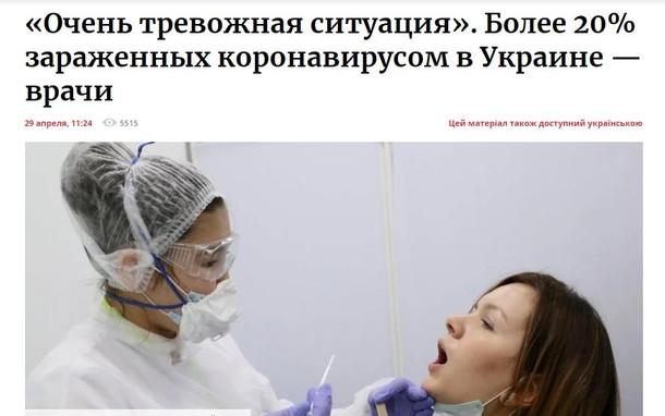scrvraeovkpyvpyupyupeenshot_2.jpg