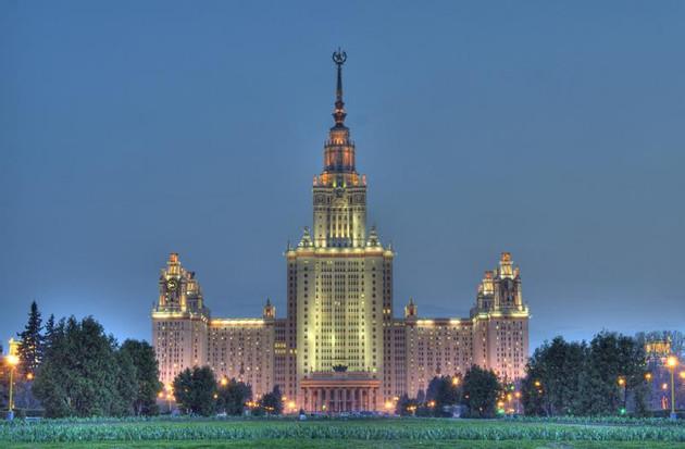 Uniwesytet Moskiewski