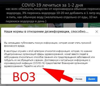 screvaivamyuvamufmenshot_1.jpg