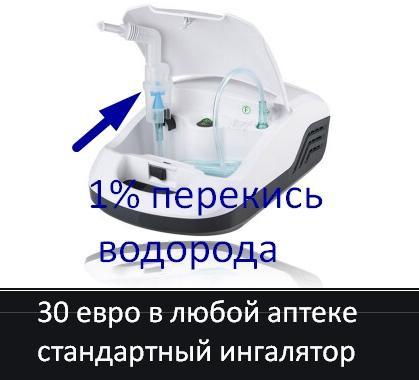 serkerukpcuakpcreenshot_1.jpg