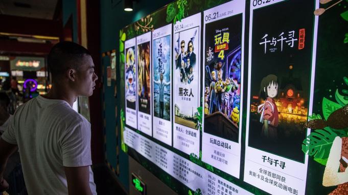 chinacinemaspiritedawayshutterstock_editorial_10322704eres.jpg