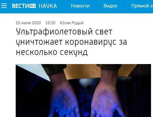 screeeraevrvpvypvkpnshot_1.jpg