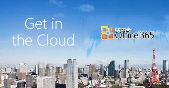 Cloud Computing Brisbane3.jpg