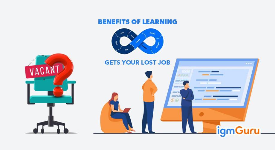 benefitsoflearningdevopsgetsyourjob.jpg