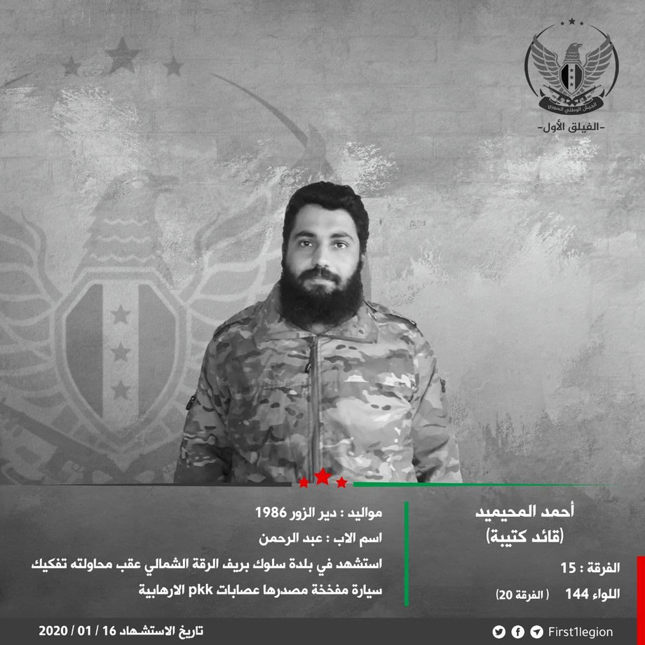 martyrdomsnadivision15jan20202.jpg