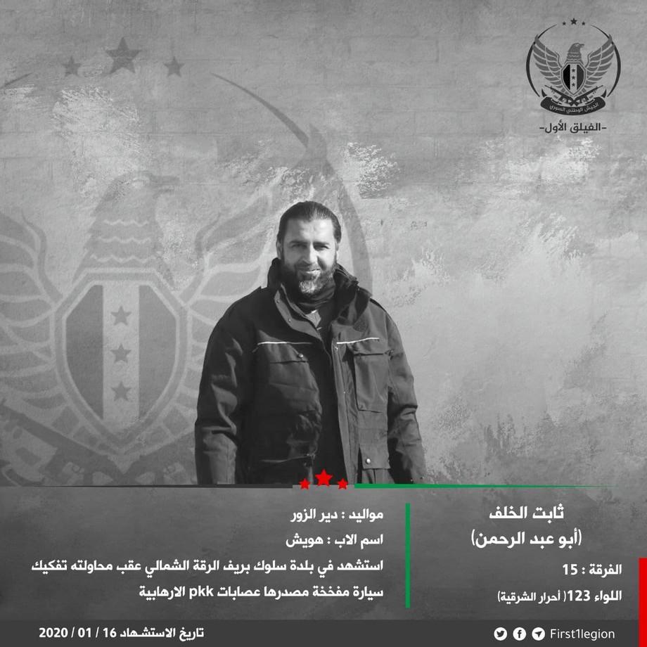 martyrdomsnadividion15jan20201.jpg